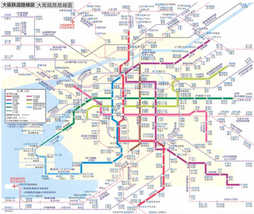 http://candymkl.tripod.com/info/Osakarailmap.jpg